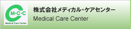Medical-Care Center